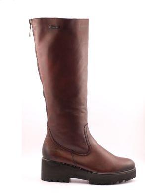 Купить сапоги REMONTE (Rieker) D9777-35 в Украине fa8541ec5114d
