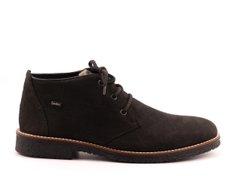 Каталог взуття Rieker та Remonte - Сторінка 6 - VinTop - інтернет ... 7168371b25dac