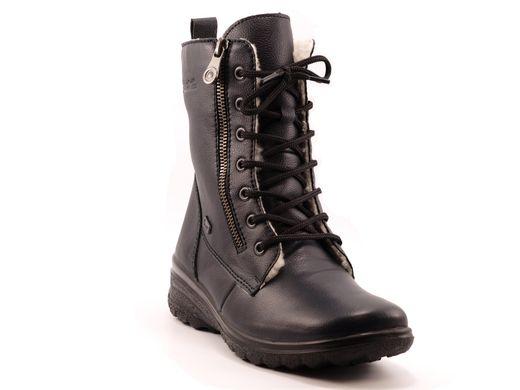 Купити черевіки RIEKER Z7004-14 blue в Україні d8ef2c1ec9911