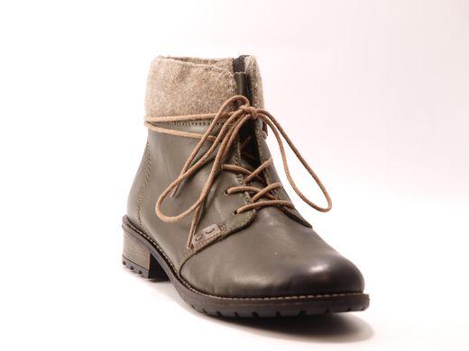 Купити черевіки REMONTE (Rieker) R3332-52 green в Україні 8df0faf5553b5