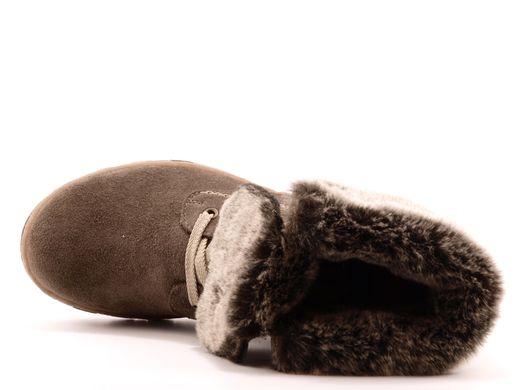 f0270b5f9 Купить ботинки RIEKER Z0120-45 grey в Украине, Киеве, Харькове ...