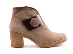 Весняне і осіннє (демісезонне) взуття - Сторінка 9 - VinTop ... 606cb9ead4d02